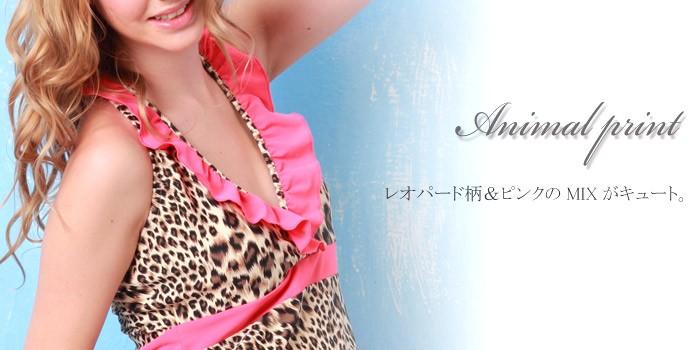 夏は外せないレオパード×ヴィヴィットピンクの フリルがセクシーキュートな スイムウェア