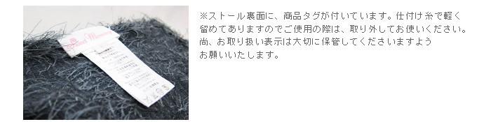 モコモコ フォーマル 3WAY 授乳ストール 授乳ケープ/ナーシングケープ/出産準備/授乳フォーマル