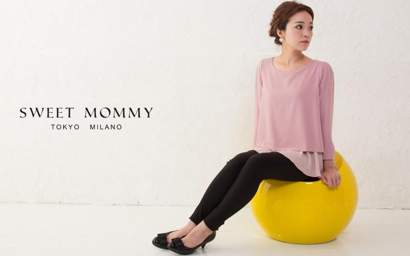 授乳服とマタニティウェアのスウィートマミーがおすすめする定番マタニティスキニー