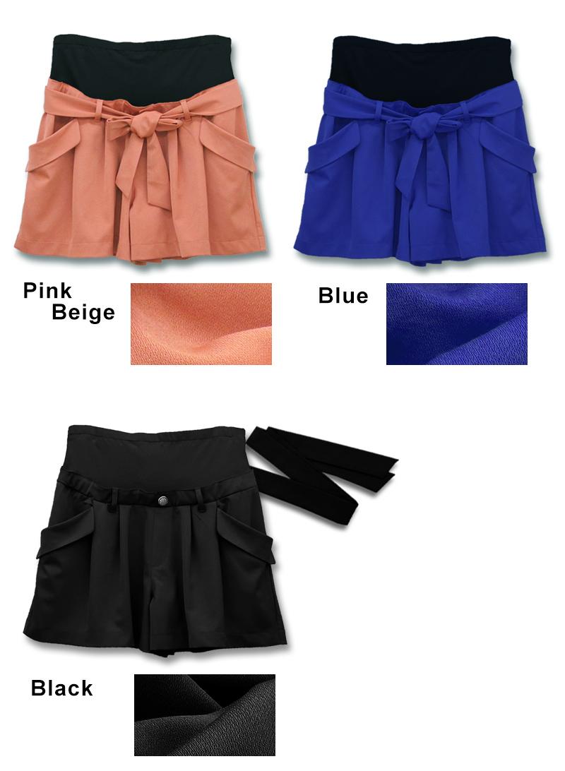 ピンクベージュ、ブラック、ブルー 3色バリエーション