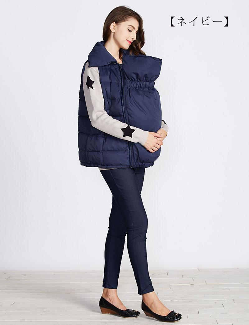 赤ちゃんとのお出掛け 産後にも穿けるマタニティスキニー ネイビー