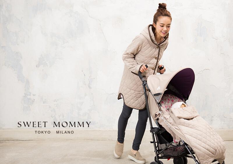 Sweet Mommyのスキニー