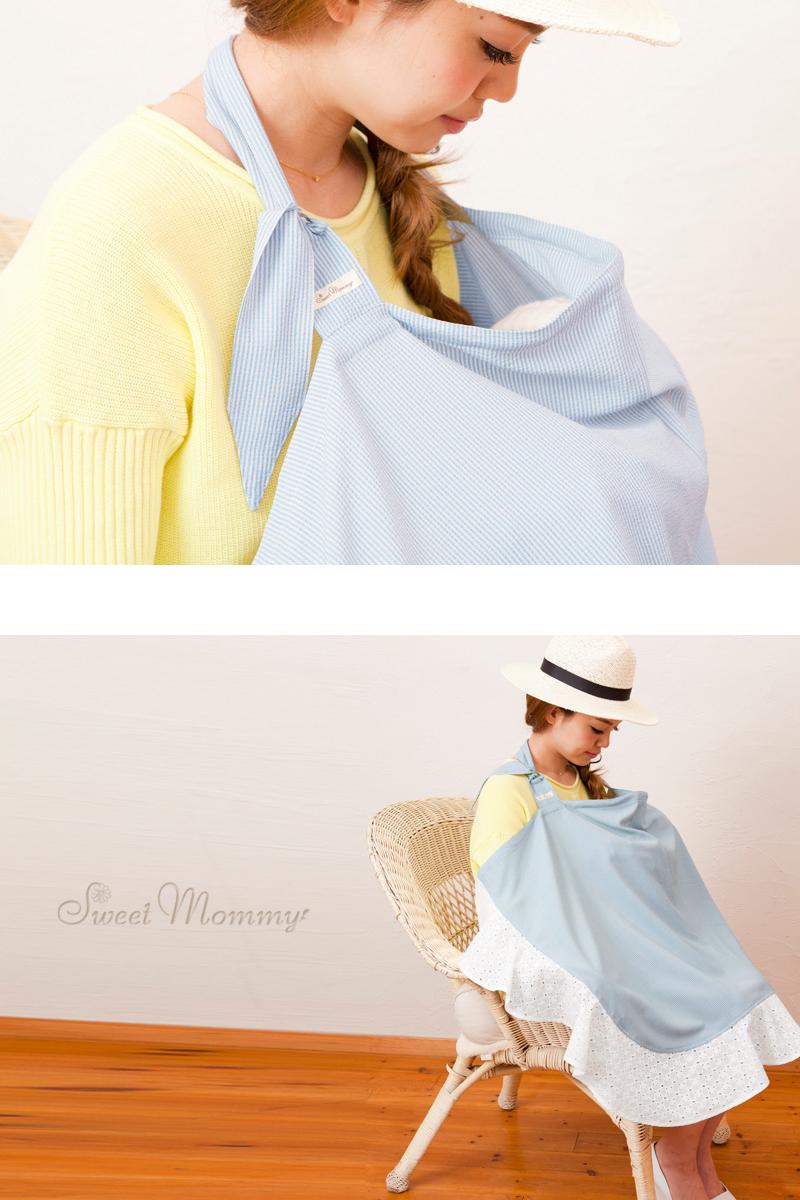 授乳服マタニティウェアのスウィートマミーのおすすめ大判授乳ケープ