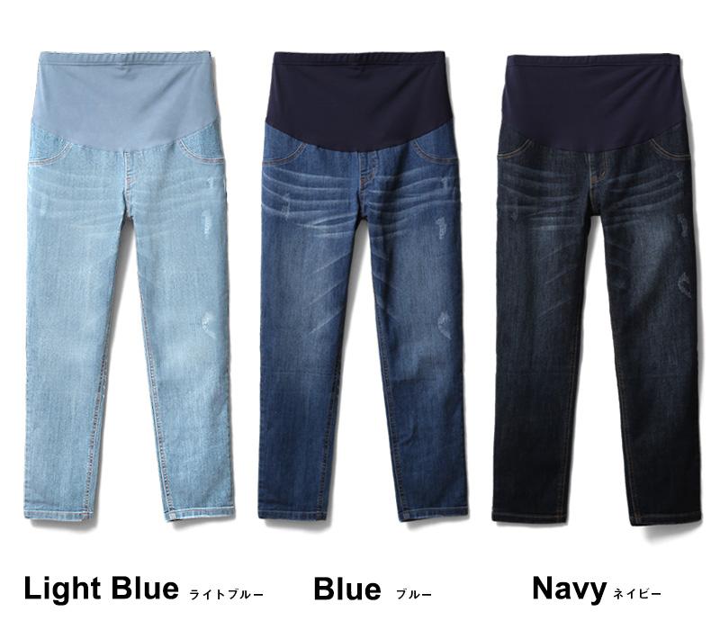 ライトブルー、ブルー、ネイビー