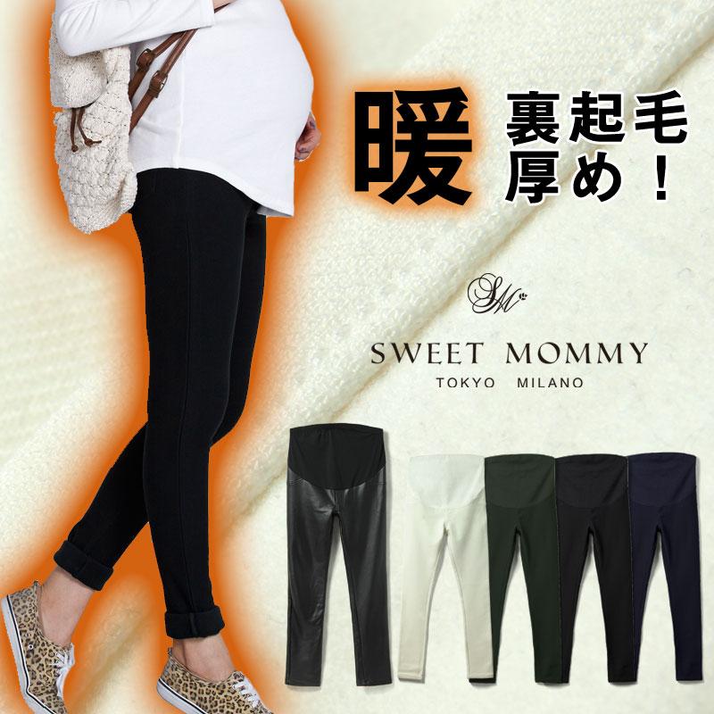 美脚×暖×穿きやすさの超優秀スキニ―パンツメイン画像