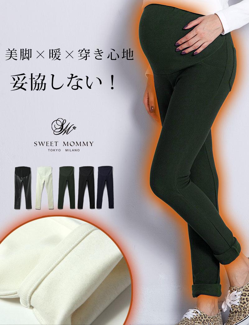 人気読者モデル春名亜美ちゃん