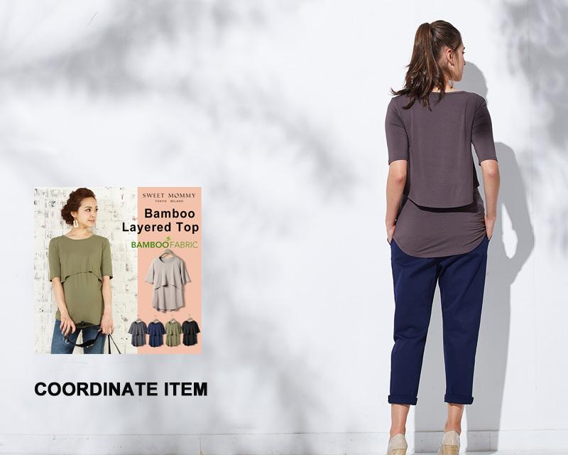 授乳Tシャツとのコーデ