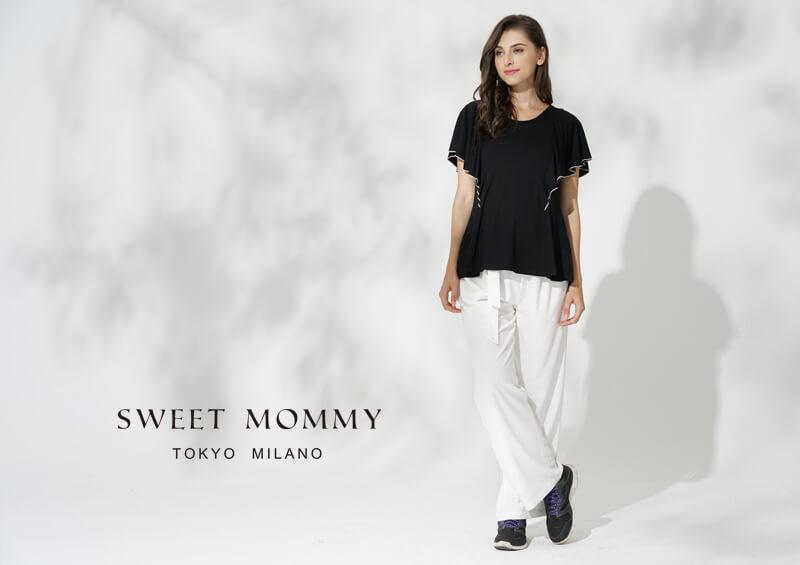 授乳服とマタニティウェアのスウィートマミーがおすすめするマタニティワイドパンツ