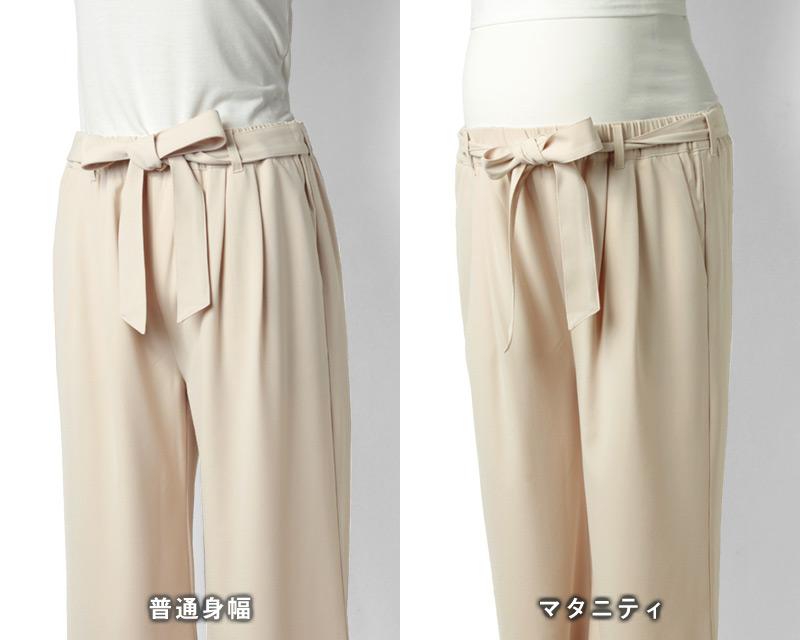 普通身幅とマタニティ身幅の着用比較