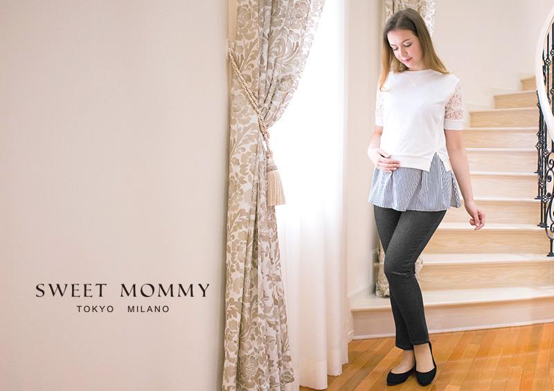 授乳服とマタニティウェアのスウィートマミーがおすすめするデニムスキニー