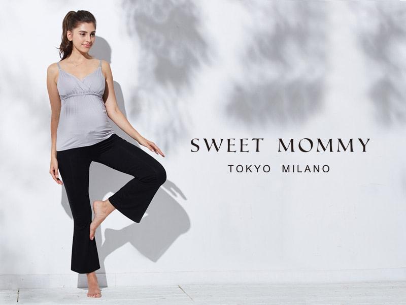授乳服とマタニティウェアのスウィートマミーがおすすめするヨガウェア