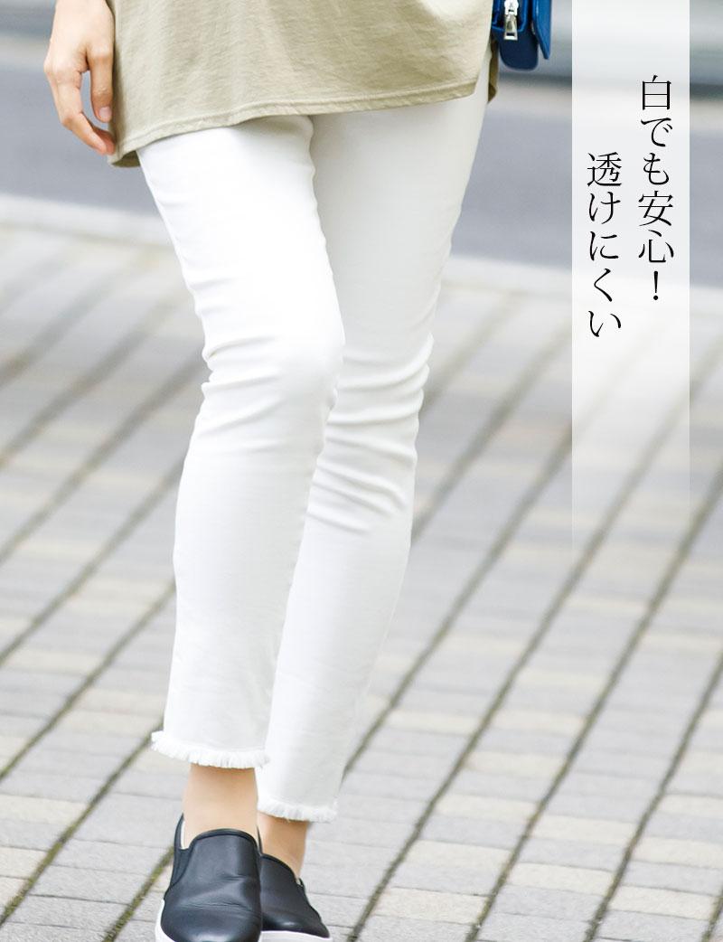 白色でも透けにくく安心