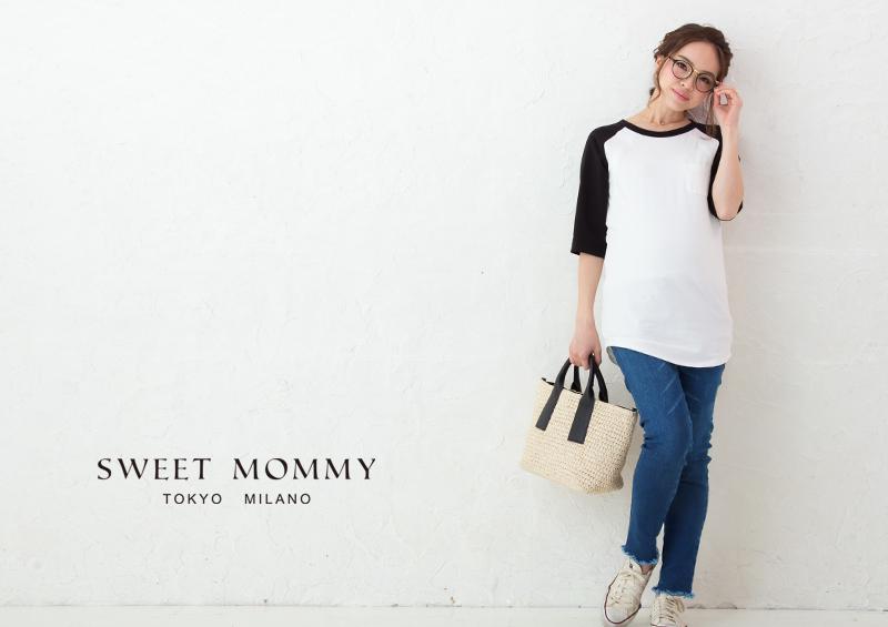 授乳服とマタニティウェアのスウィートマミーがおすすめするスーパーストレッチデニムのマタニティボトム