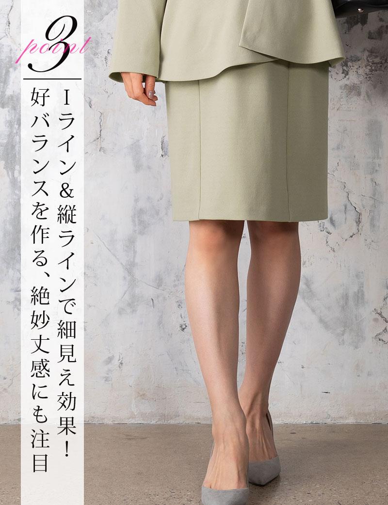 Iラインと縦ラインで細見せ効果のマタニティタイトスカート