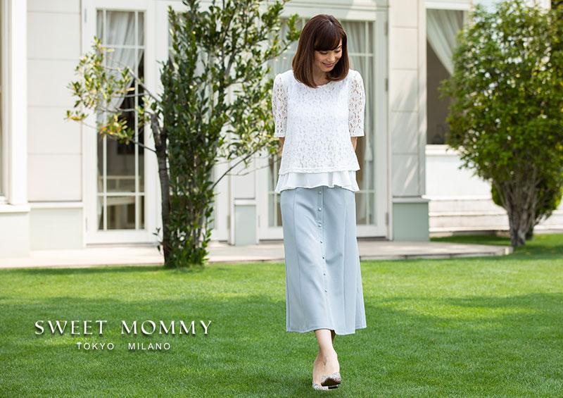 授乳服とマタニティ服のスウィートマミーおすすめスカート