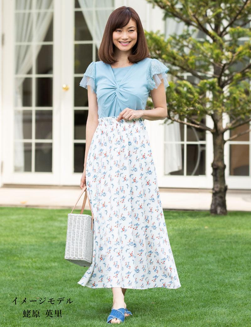 花柄プリントがお洒落なマタニティスカート