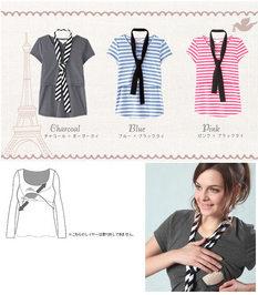 タイ付き半袖授乳Tシャツ 授乳服[st0002]