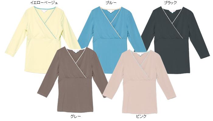 カシュクール授乳インナー パッド付き 【マーシャ】
