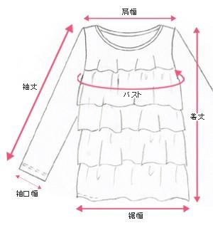 授乳Tシャツ 絵型