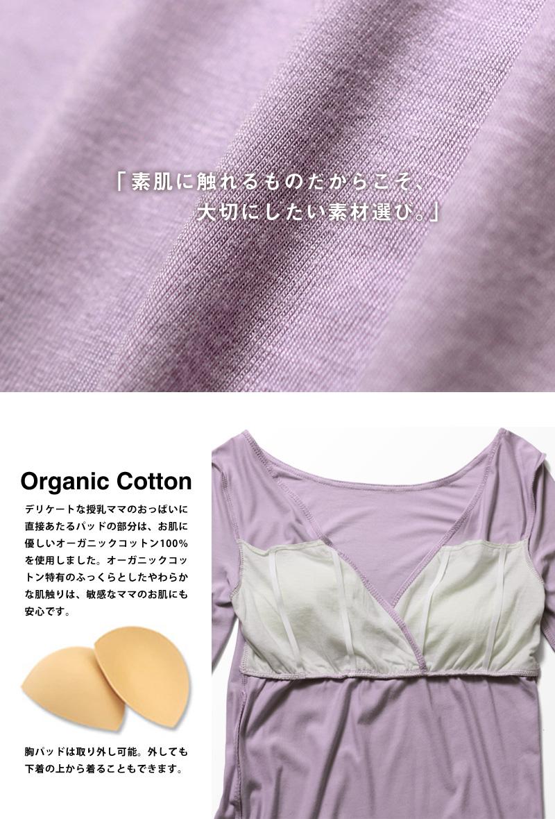 上品なフォーマル授乳ワンピースブラックの着用イメージ