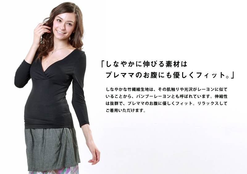 上品なフォーマル授乳ワンピース モデル着用 正面・横・背面