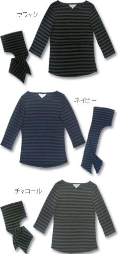 2WAYボーダー授乳Tシャツ(タートルネック付き) 授乳服&マタニティウェア[st0280]