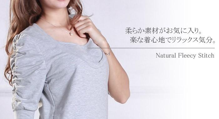 授乳機能付きワンピース