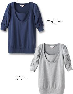 袖ギャザー授乳トップス 授乳服&マタニティウェア[st0304]