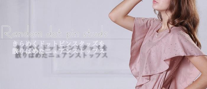 ランダムドットスタッズ フリルスリーブトップス 授乳服&マタニティウェア
