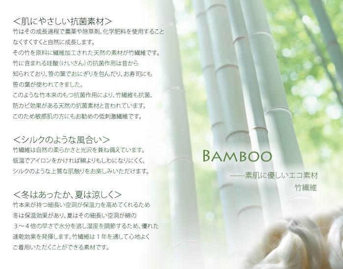 竹繊維授乳キャミソール