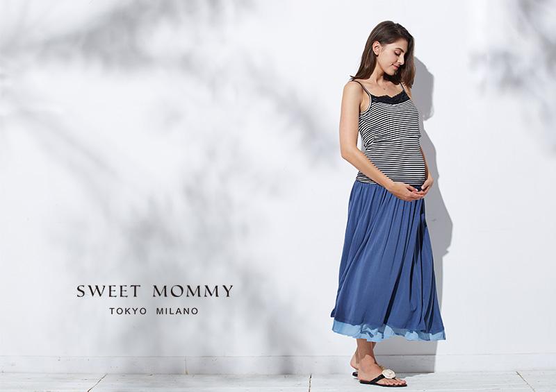 授乳服とマタニティウェアのスウィートマミーがおすすめする涼感素材 インナー