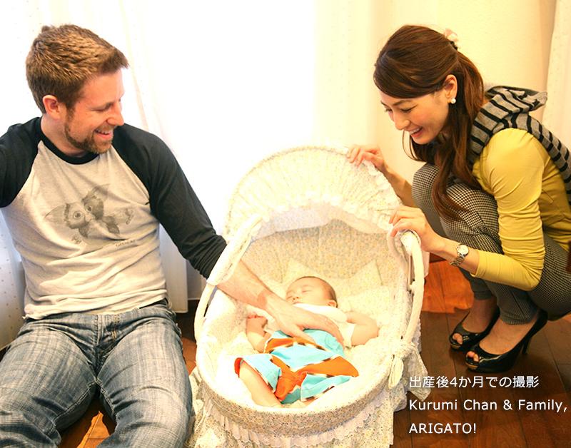 出産後4か月で着用いただきました。久瑠実ちゃんファミリー