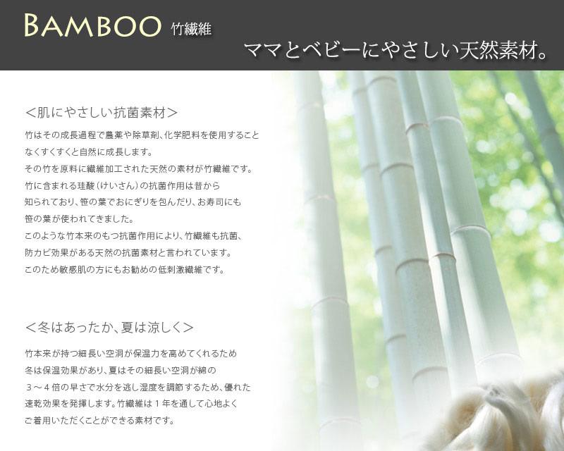 竹繊維&ミニギンガムチェック切り替え ノースリーブトップス