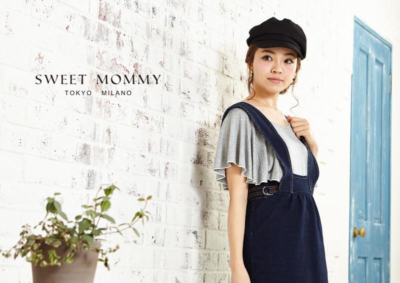 授乳服とマタニティウェアのスウィートマミーがおすすめするフリル授乳服トップス