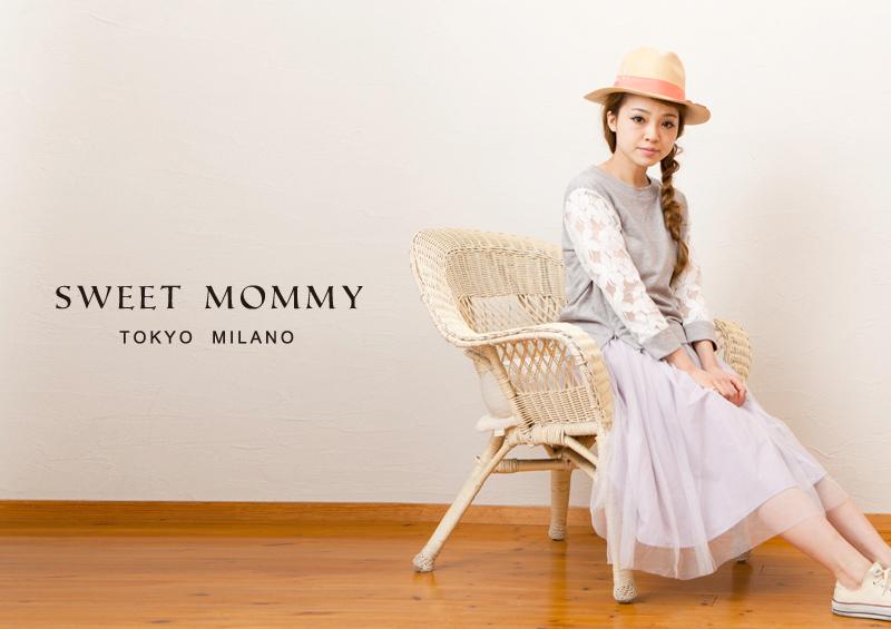 授乳服とマタニティウェアの通販専門店スウィートマミーがおすすめする袖レースの授乳服トップス