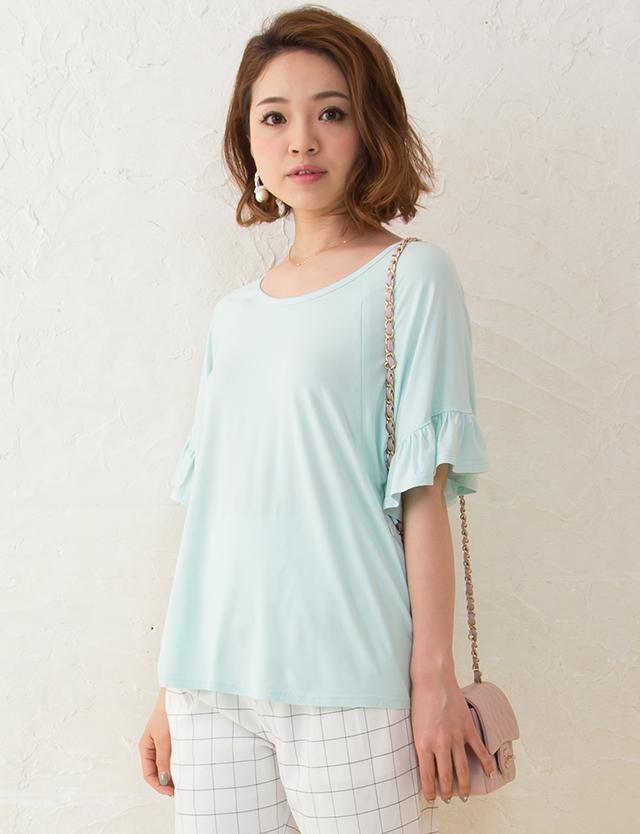 竹繊維フリルスリーブTシャツ