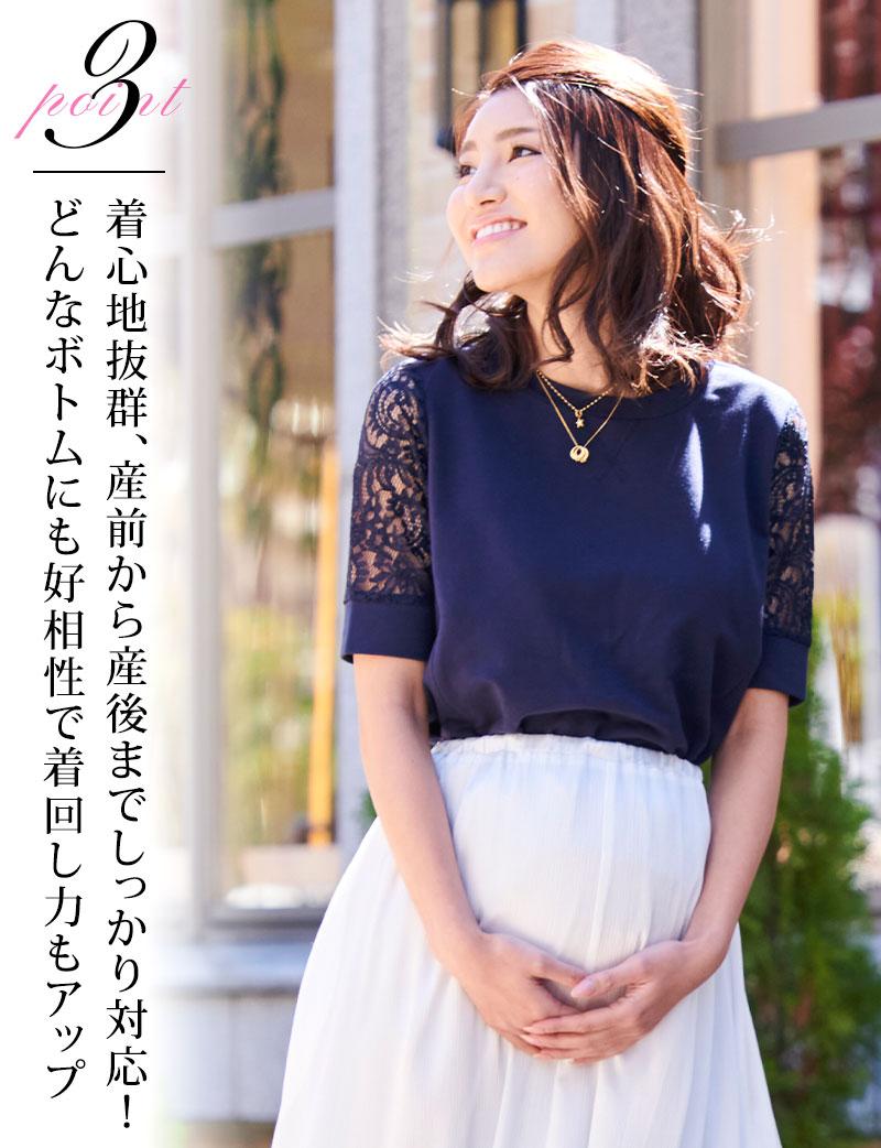 授乳服マタニティウェア スウェットプルオーバーのホワイト着用イメージ