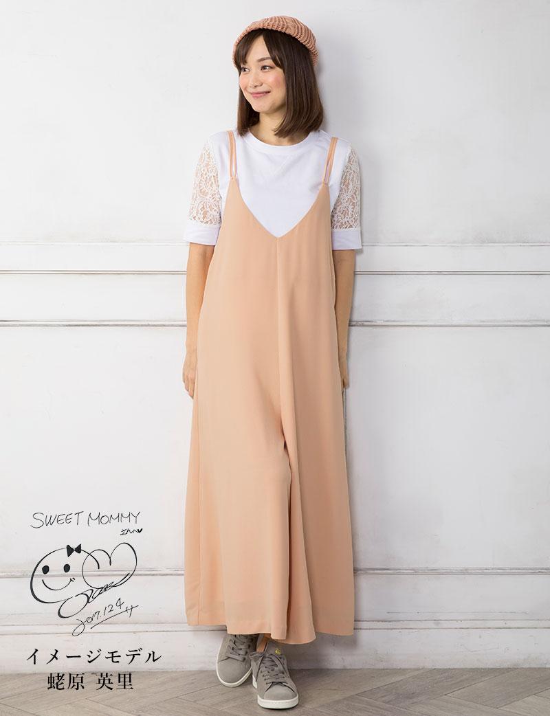 授乳服マタニティウェア スウェットプルオーバーの全面画像