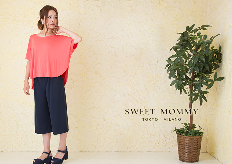 授乳服とマタニティウェアのスウィートマミーがおすすめする多機能なデザインがうれしい授乳服ポンチョ