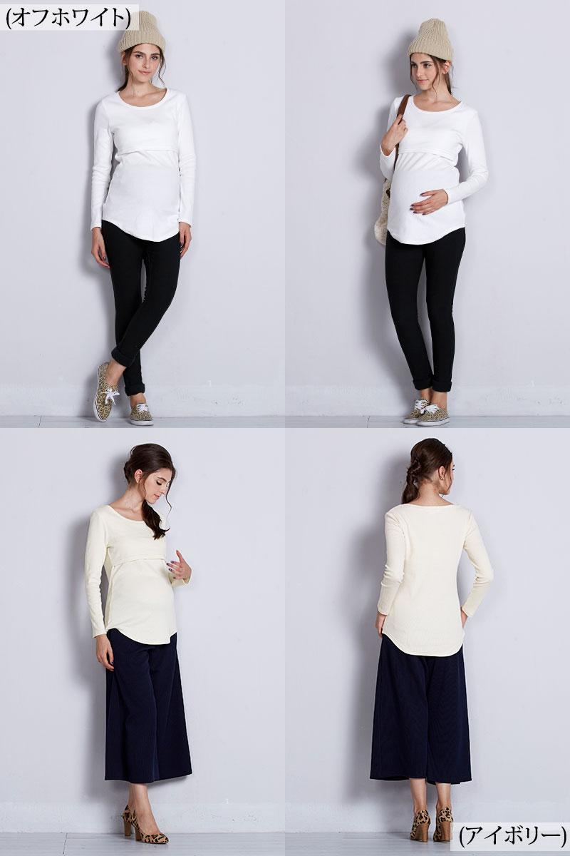 白のシンプルロングT 外国人モデルスタイル