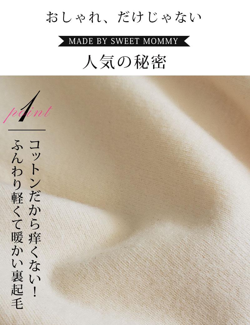授乳しやすいスマートな授乳口