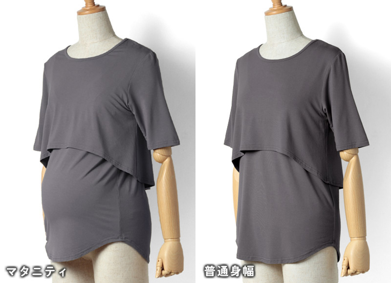 シンプルなのにおしゃれな印象になれるのがうれしい授乳服Tシャツ