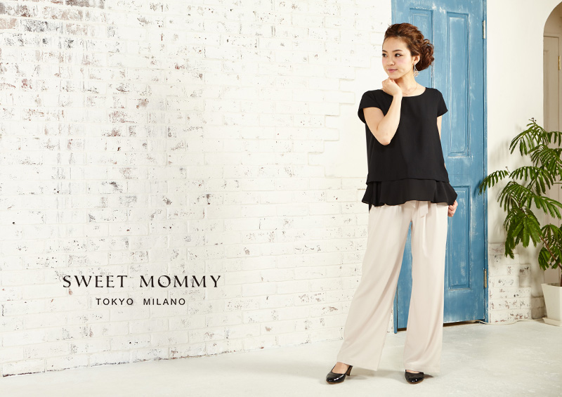 授乳服とマタニティウェアのスウィートマミーがおすすめする授乳服トップス