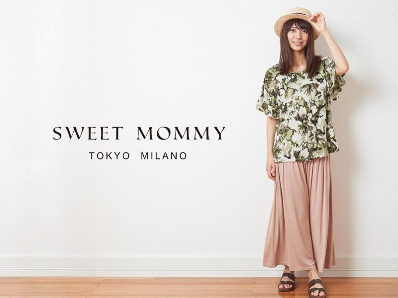 授乳服とマタニティウェアのスウィートマミーがおすすめするカジュアルボタニカルTシャツ