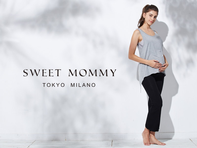 授乳服とマタニティウェアのスウィートマミーがおすすめする授乳服タンクトップ