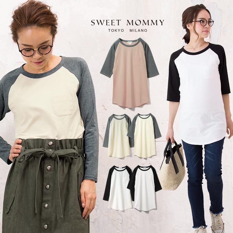 シンプルカジュアル授乳服Tシャツのメイン画像