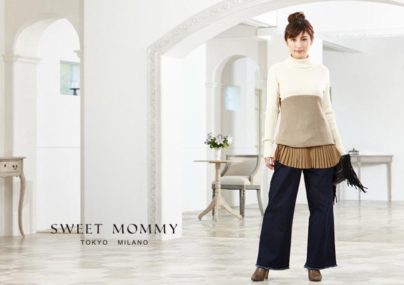 授乳服とマタニティウェアのスウィートマミーがおすすめするプリーツ授乳服トップス
