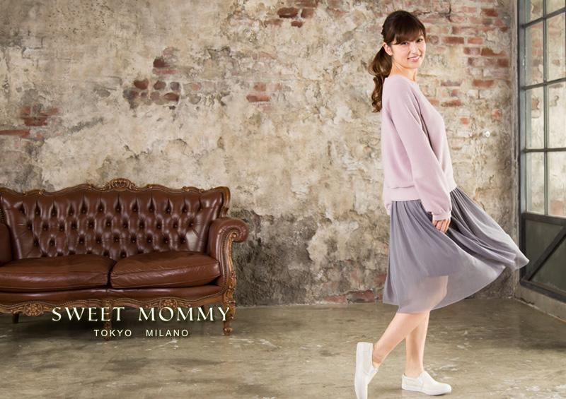 授乳服とマタニティウェアのスウィートマミーがおすすめするカジュアルコーディネート