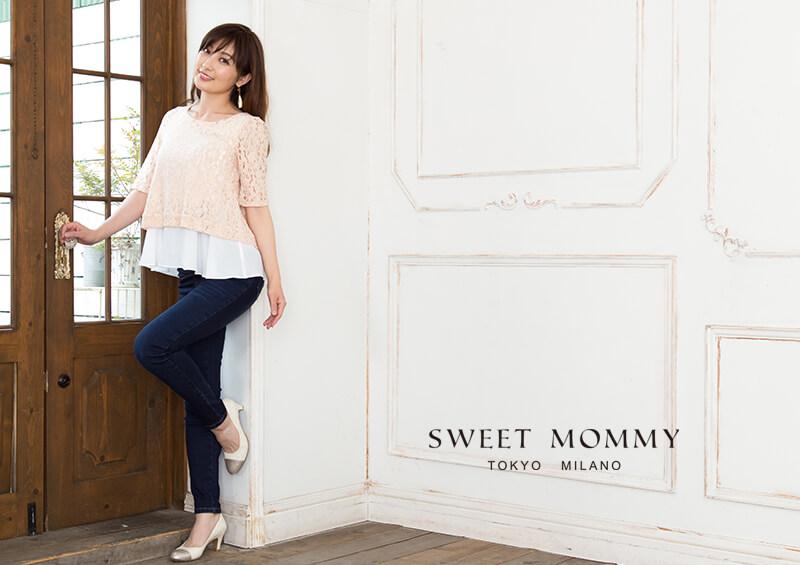 授乳服とマタニティウェアの専門店スウィートマミーおすすめのレーストップス