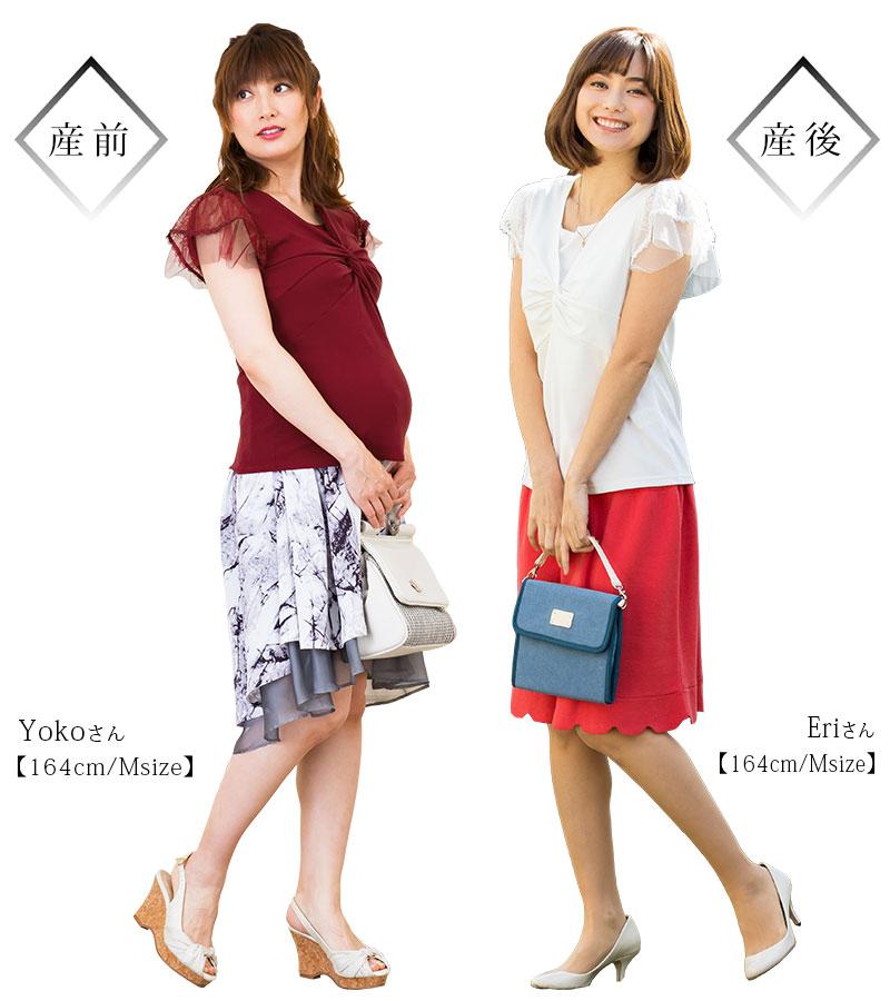 産前産後着用比較。授乳服としてもマタニティウェアとしても優秀